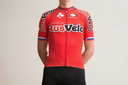 The new RusVelo kit for 2015